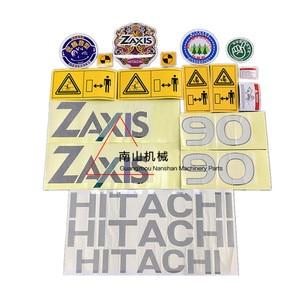 Image 5 - free shipping Hitachi Zax50/60/70/90/120/200/230/270/330/400 6 Car Sticker Excavator