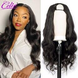 Perruque Body Wave naturelle u-part, perruques cheveux humains u-part, sans colle, partie centrale/droite/gauche, pour femmes noires