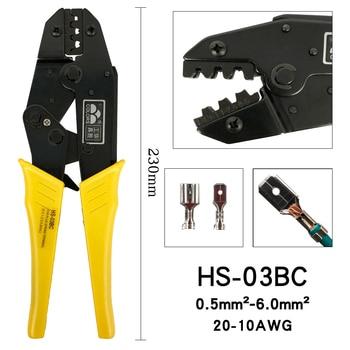 Alicates de crimpado de HS-03BC, herramienta de prensado, tapa/terminales de Cable Coaxial, Kit de reparación eléctrica multifuncional 2