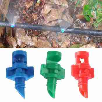 1pc 180 Degree Refraction Atomization Miniature Garden Lawn Water Spray Atomization Nozzle Sprinkler Irrigation System Sprayer image