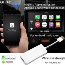 Внешний порт CarPlay адаптер для Беспроводной зеркало в форме яблока Ссылка/для Android телефонов USB Проводное соединение для Android Авто играть ТВ-тюнер