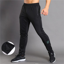 Mens Pants Sportswear Trousers Skinny Slim New-Fashion Solid Fitted Gyms Plus-Size 3XL