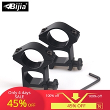 BIJIA Tactical Airsoft 25.4mm Quick Release Scope Outdoor Hunting 20mm Rail Mount Pacatinny Weaver Rail greenbase tactical mount rail keymod 9 slot rail for urx 4 0 handguard rail airsoft install scope mount black dark earth