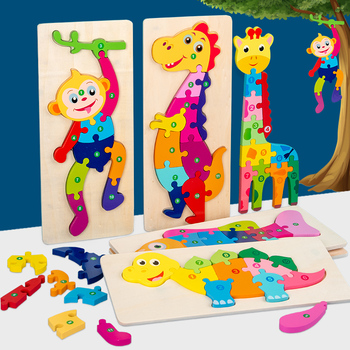 3D Wooden Puzzle Blocks Baby Educational Toys Cartoon Kids Number Color Cognition Grasp Intelligence Puzzles Wooden Block Toys