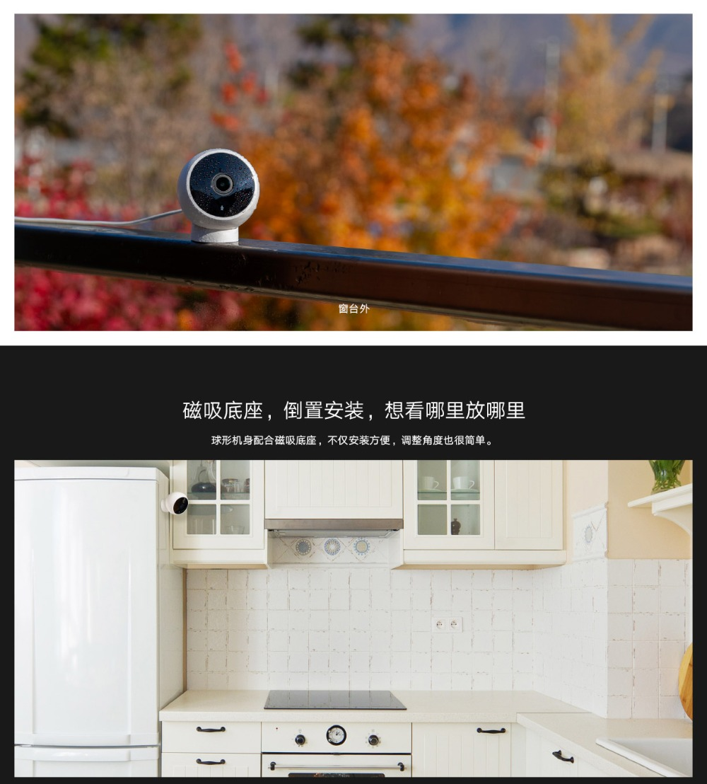 Newest Xiaomi Mijia Smart Camera  (9)