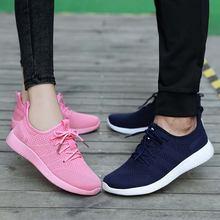 Женские туфли damyuan обувь для пар дышащая повседневная большого