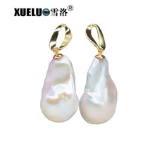 XUELUO Fashion Trendy Genuine Natural Cultured Freshwater Large Baroque Irregular Nucleated Pearl Earrings for women