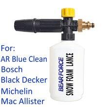 Lavadora de pressão espuma de neve lança espuma gerador de lavagem de espuma de carro pulverizador espuma arma bico para bosch ar mac allister preto decker