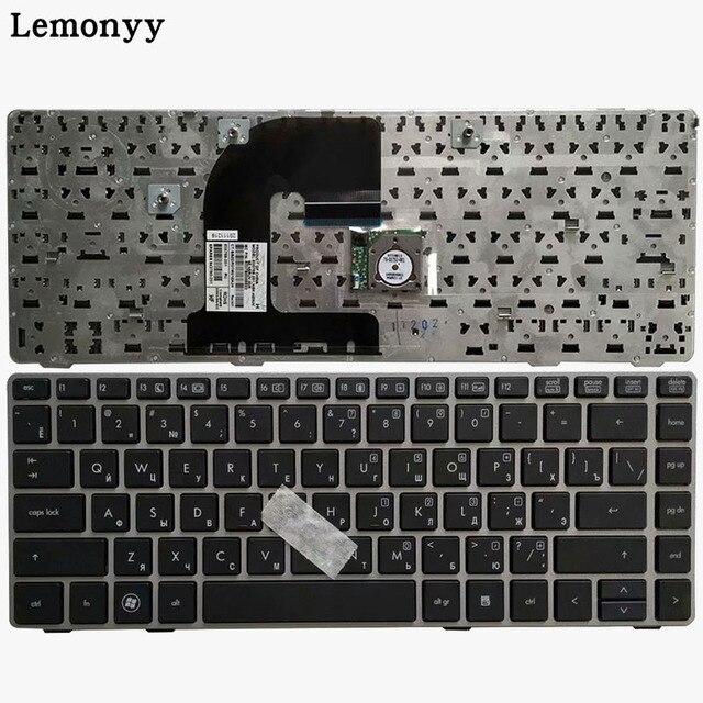 מקלדת מחשב נייד רוסית עבור HP EliteBook 8470B 8470P 8470 8460 8460p 8460w ProBook 6460 6460b 6470 עם כסף מסגרת