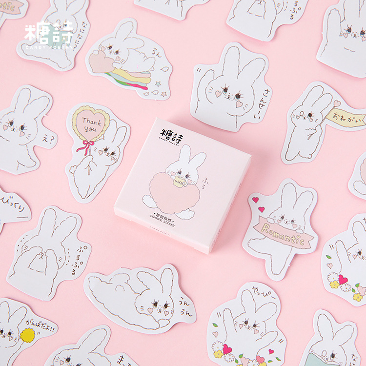 Cream Romantic Rabbit 45 Pcs/pack Bullet Journal Decorative Stationery Sticker Scrapbooking DIY Stickers Diary Album Stick Lable