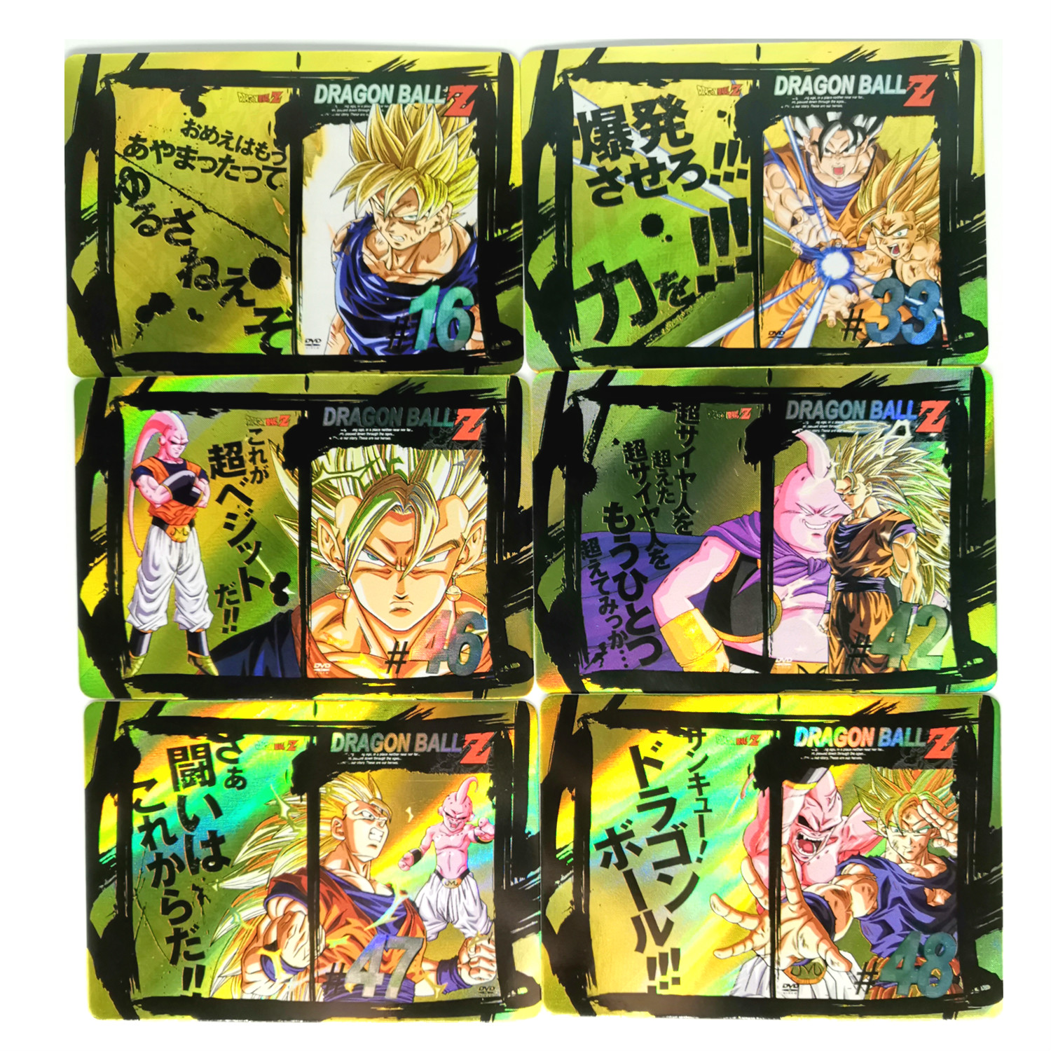 49pcs/set Dragon Ball Z CD DVD Complete Edition CoverBall Heroes Battle Card Goku Super Game Collection Cards