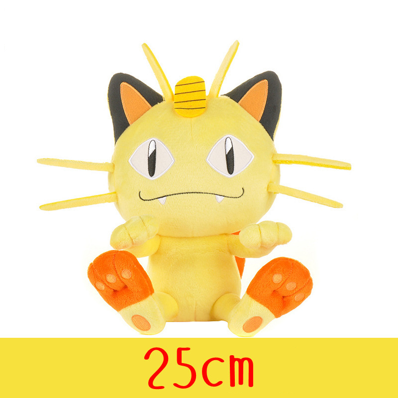25CM Meowth