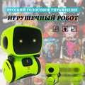 Игрушечный робот, интеллектуальные роботы, русская и английская и Испанская версия, голосовые и сенсорные управляемые игрушки, Интерактивн...