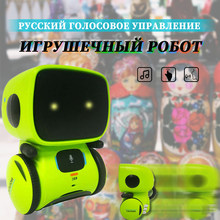 Toy Robot Intelligent Robots Russian & English & Spanish Version Voice & Touch control Toys Interactive Educational RC Robot(China)