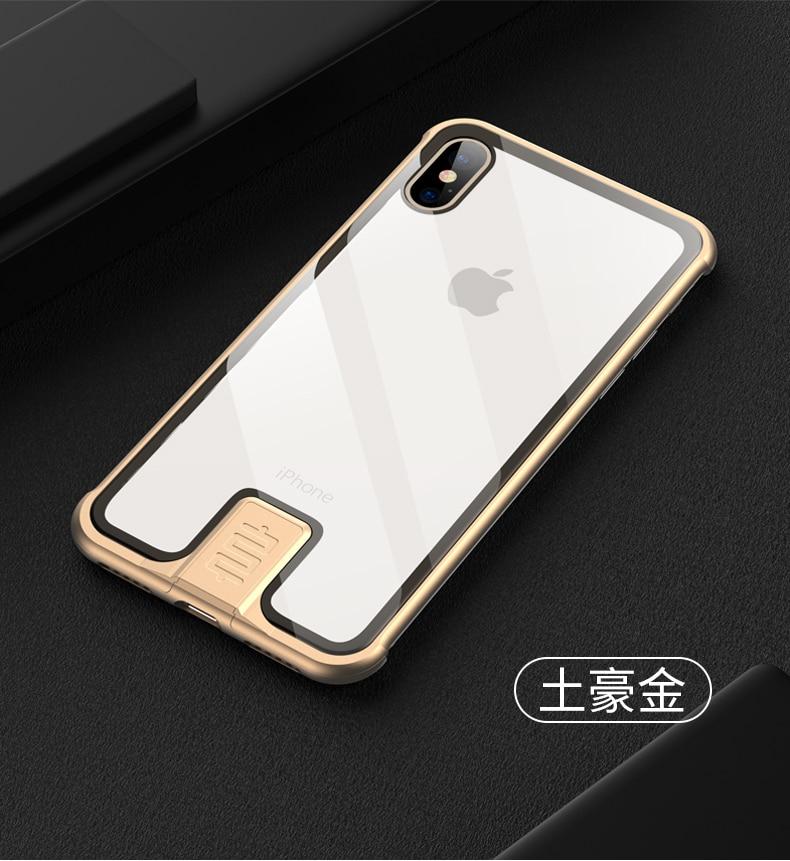 雅仕二代iPhoneX_17