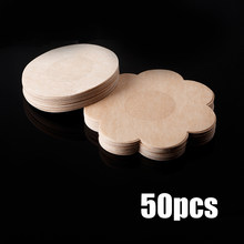 10/20/50 pçs feminino invisível mama lift tape sobreposições no sutiã mamilo adesivos peito adesivos sutiã mamilo cobre acessórios