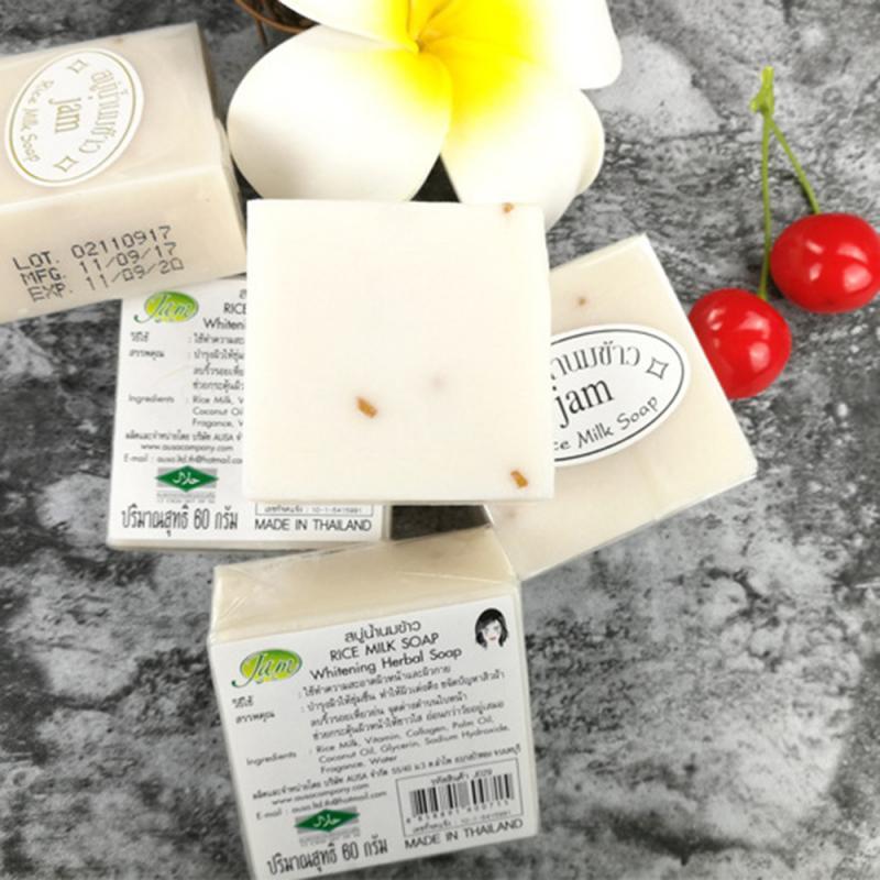 Whitening Moisturizing Rice Soap Brightens Skin Tone Washing Hand Soap Exfoliating Body Cleansing Soap TSLM1