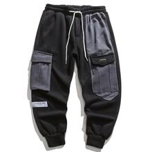 Men Trousers Pants Jeans Loose Joggers Oversized Hip-Hop Harajuku Fleece Black Man Streetwear