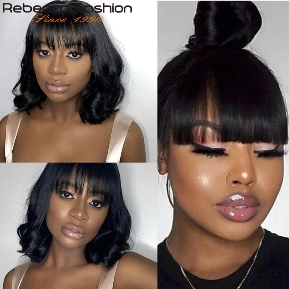 Rebecca Bob Wig With Bangs Straight Human Hair Wigs Preplucked Brazilian Short Bob Human Hair Wigs 99J Colored Human Hair Wigs