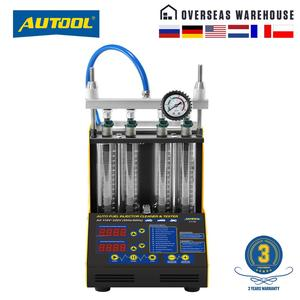 AUTOOL CT150 Car Fuel Injector Tester Cleaning Machine Injector Cleaner Test Ultrasonic Gasoline Auto Tool 4-Cylinders 110V 220V
