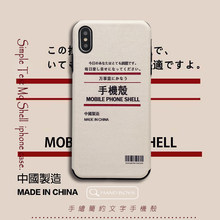 Made in China text phone case for iPhone 11 Pro Max shell all-inclusive silicone case for iPhone X XR XS Max 8 7 6 6S Plus case(China)