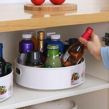 Нескользящий вращающийся лоток для хранения фруктовые закуски сушеная тарелка для хранения многофункциональный пластиковый Настольный органайзер для кухни ванной комнаты