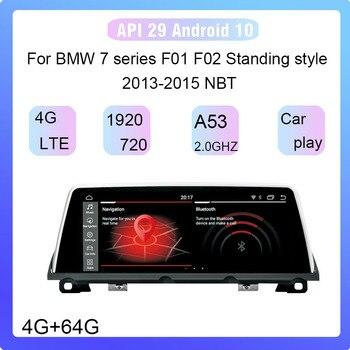 12.3 Android 10 8-rdzeń 4G + 64G nawigacja multimedialna GPS odtwarzacz radia samochodowego dla BMW serii 7 F01 F02 2009-2015 stały styl
