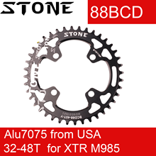 Stone 88BCD Round Chainring for Shimano M985 BCD 88 30T 32T 36 40 42 44 46 48T tooth MTB Bike Chainwheel toothplate(China)