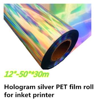 24 #8222 * 30m kolorowy papier do drukarek atramentowych z hologramem do drukarek atramentowych tanie i dobre opinie colormaker CN (pochodzenie) waterproof 180gsm hologram surface Papier fotograficzny carton package roll 2 layers single side