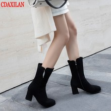 CDAXIALN NEW  to boots  women faux suede side zipper square heel Mid-calf boots ladies spring autumn high-heel short boots все цены