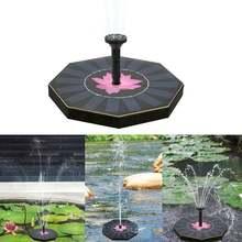 Восьмиугольный садовый фонтан на солнечных батареях 200 л/ч