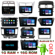 OEM You Want 2 Din Android Android 8.1 Car GPS Multimedia Player For hyundai solaris peugeot 307SW Collora Kia Rio Sportage(China)