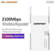 2100 Мбит/с Мощный гигабитный двухдиапазонный 24 и 58 ГГц Беспроводной