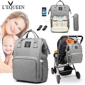 Сумка для мамы Lequeen, сумка для подгузников, Большой Вместительный рюкзак для мамы, мокрая сумка для беременных, водонепроницаемая сумка для ...