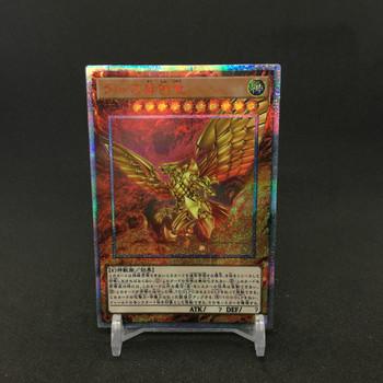 Yu Gi Oh 20SER DIY skrzydlaty smok Ra Loppi zabawki Hobby Hobby kolekcje kolekcja gier Anime karty tanie i dobre opinie TOLOLO Q464 Dorośli Chiny certyfikat (3C) Fantasy i sci-fi