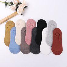 Chaussettes japonaises antidérapantes en coton pour femmes, 10 pièces = 5 paires, couleur unie, invisibles, en Silicone, nouvelle collection été