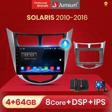 Junsun – autoradio V1, Android 10, Navigation GPS, 2 din, lecteur multimédia, commande vocale AI, sans 2 din, pour voiture Hyundai Solaris (2010 – 2016)
