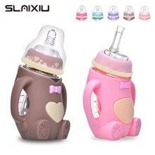 Бутылочка для младенцев и стакан питья 240 мл