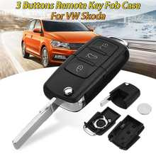 Автомобиль 3 кнопки дистанционного брелока чехол в виде ракушки с лезвие Батарея CR2032 для VW Volkswagen для Skoda OCTAVIA III комплектующие для мебели для сидения Замена