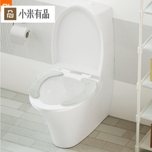 Youpin toilet seat 1 pair Selected flannel no trace adsorption easy to remove and wash protable warm for famlily winter