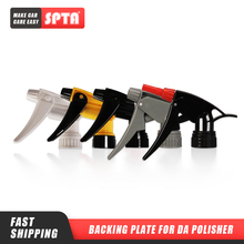 SPTA  Car Sprayer Nozzle Acid and Alkali Resistant Sprayer  Bottle Film Car Washing Tools Sprayer Nozzle For Car Washing