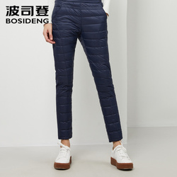 Bosideng 2019 New Women's Autumn and Winter Thick Warm Down Pants High Quality Down Trousers Slim High Waist Pants B90130012