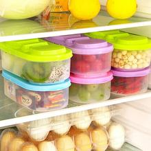 Double-Grid Covered Kitchen Food Multi-Grain Sealed Cans Multi-Function  Refrigerator Plastic Storage Box 18.6x9x6.5cm