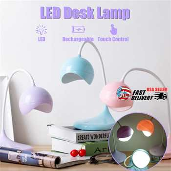 USB Rechargeable LED Reading Light Desk Lamp Dimmable 360 Degree Rotation Study Night Light Touch Control Indoor Lighting