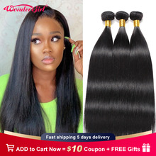 Brazilian Weave Bundles Human-Hair Wondergirl-Hair Remy Straight 3/4pieces