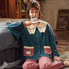 Nightwa Женская пижама с коротким рукавом и длинными рукавами