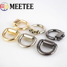 5/10pcs 16mm High Quality D Ring Buckle Bag Chain Handle Handbag Side Clip Buckles Connector Bag Hanger DIY Hardware Accessories цена 2017