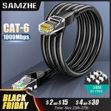 SAMZHE CAT6 라운드 이더넷 Cat 6 Lan 케이블 RJ 45 네트워크 패치 코드 노트북 라우터 RJ45 인터넷 케이블