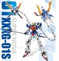 Супер Нова XXXG-01S2 альтрон Gundam модель комплект MG 1/100 фигурка героя Ассамблеи Игрушка