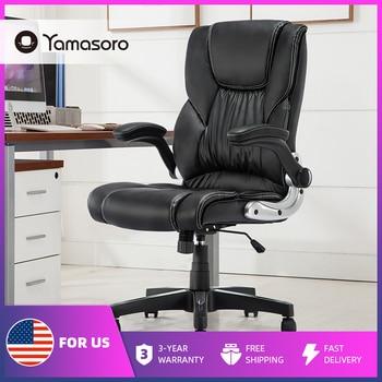Yamasoro Office Armchairs Executive Computer High Back Adjustable Ergonomic Comfort Desk Chair With Wheel  Flip-up Arm Gas Lift 2